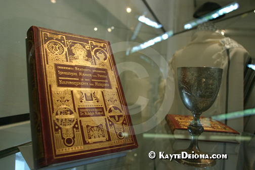 Artefacts on display at the Jewish Museum Berlin, Germany