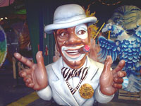Courtesy of Blaine Kern's Mardi Gras World